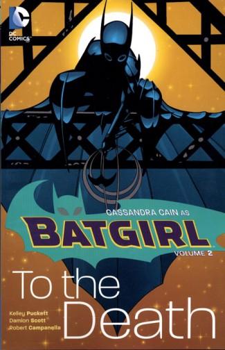 BATGIRL VOLUME 2 TO THE DEATH GRAPHIC NOVEL