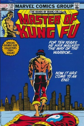 SHANG-CHI MASTER OF KUNG FU OMNIBUS VOLUME 4 HARDCOVER DM WILSON VARIANT