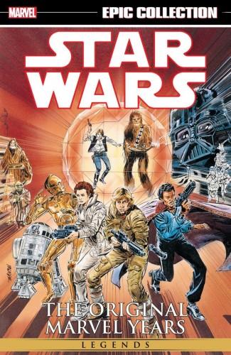 STAR WARS LEGENDS EPIC COLLECTION ORIGINAL MARVEL YEARS VOLUME 3 GRAPHIC NOVEL
