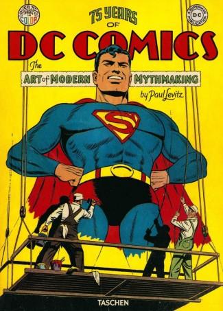 TASCHEN 75 YEARS OF DC COMICS OVERSIZED HARDCOVER