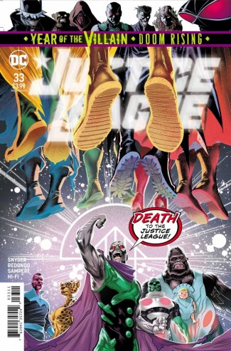 JUSTICE LEAGUE #33 (2018 SERIES)