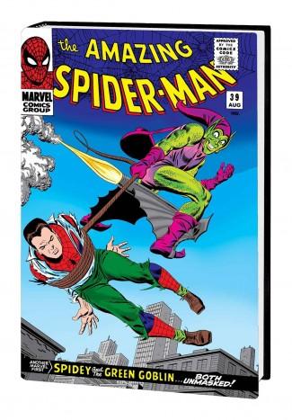 AMAZING SPIDER-MAN OMNIBUS VOLUME 2 HARDCOVER ROMITA DM VARIANT COVER