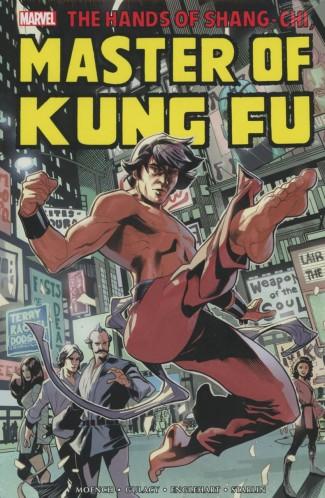 SHANG-CHI MASTER OF KUNG FU OMNIBUS VOLUME 1 HARDCOVER