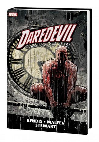 DAREDEVIL BY BENDIS AND MALEEV OMNIBUS VOLUME 2 HARDCOVER (NEW PRINTING)