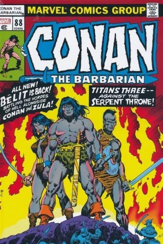 CONAN THE BARBARIAN THE ORIGINAL MARVEL YEARS OMNIBUS VOLUME 4 DM VARIANT HARDCOVER