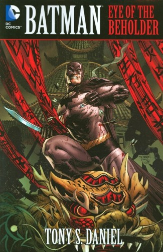BATMAN EYE OF THE BEHOLDER GRAPHIC NOVEL