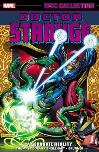 DOCTOR STRANGE EPIC COLLECTION SEPARATE REALITY GRAPHIC NOVEL