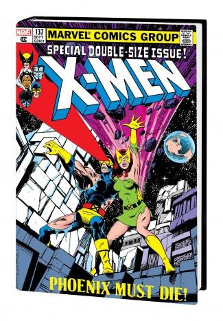 UNCANNY X-MEN OMNIBUS VOLUME 2 HARDCOVER JOHN BYRNE DM VARIANT COVER (NEW PRINTING)
