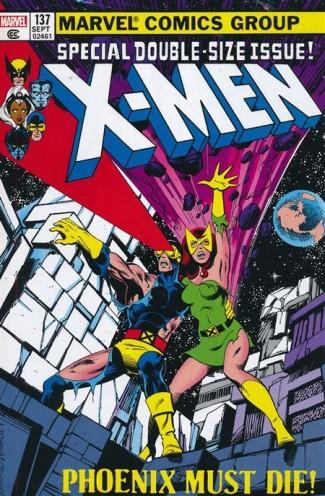 UNCANNY X-MEN OMNIBUS VOLUME 2 HARDCOVER JOHN BYRNE DM VARIANT COVER