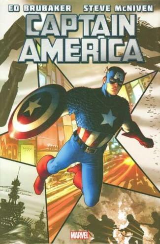 CAPTAIN AMERICA BY ED BRUBAKER VOLUME 1 GRAPHIC NOVEL