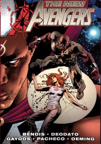 NEW AVENGERS BY BRIAN MICHAEL BENDIS VOLUME 5 GRAPHIC NOVEL