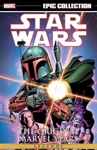 STAR WARS LEGENDS EPIC COLLECTION ORIGINAL MARVEL YEARS VOLUME 4 GRAPHIC NOVEL