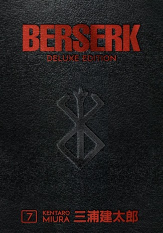 BERSERK DELUXE EDITION VOLUME 7 HARDCOVER