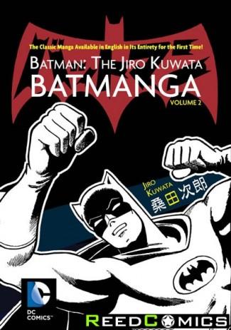 Batman the Jiro Kuwata Batmanga Volume 2 Graphic Novel