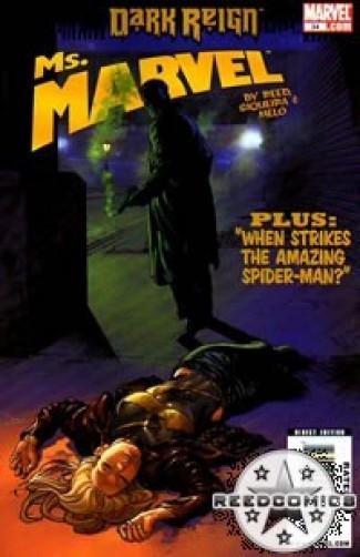 Ms. Marvel #34