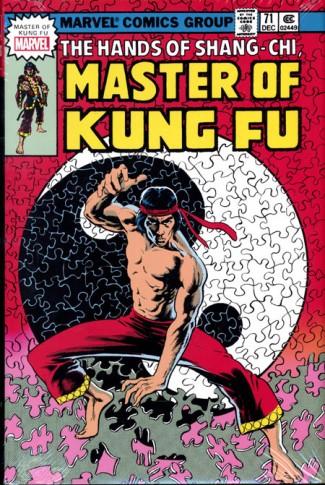 SHANG-CHI MASTER OF KUNG FU OMNIBUS VOLUME 3 HARDCOVER DM ZECK VARIANT