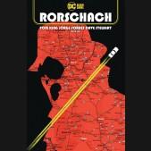 RORSCHACH #6