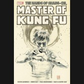 SHANG-CHI MASTER OF KUNG FU OMNIBUS VOLUME 4 HARDCOVER MACK EDITION