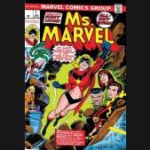 CAPTAIN MARVEL MS MARVEL A HERO IS BORN OMNIBUS DM VARIANT HARDCOVER