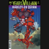 HARLEY QUINN #67 (2016 SERIES) ACETATE