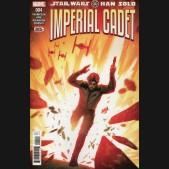 STAR WARS HAN SOLO IMPERIAL CADET #4