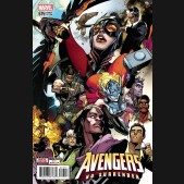AVENGERS #675 (2016 SERIES) 3RD PRINTING