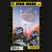 STAR WARS #32 (2015 SERIES) ROBSON STAR WARS 40TH ANNIVERSARY VARIANT COVER