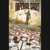 STAR WARS HAN SOLO IMPERIAL CADET #5