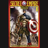 SECRET EMPIRE OMEGA #1