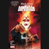 DOCTOR STRANGE DAMNATION GRAPHIC NOVEL