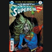 SUPERGIRL #12 (2016 SERIES)