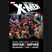 UNCANNY X-MEN RISE FALL OF THE SHIAR EMPIRE GRAPHIC NOVEL