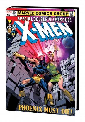 UNCANNY X-MEN OMNIBUS VOLUME 2 STUART IMMONEN COVER (NEW PRINTING)