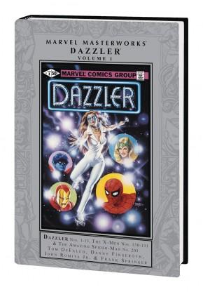 MARVEL MASTERWORKS DAZZLER VOLUME 1 HARDCOVER