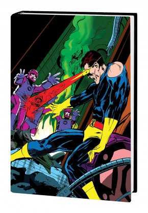 X-MEN BY ROY THOMAS AND NEAL ADAMS HARDCOVER