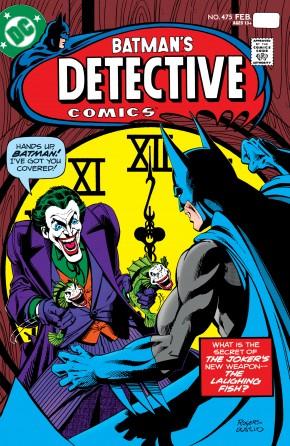 DETECTIVE COMICS #475 FACSIMILE EDITION
