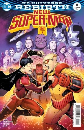 NEW SUPER MAN #6