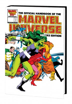 OFFICIAL HANDBOOK OF THE MARVEL UNIVERSE DELUXE EDITION OMNIBUS HARDCOVER