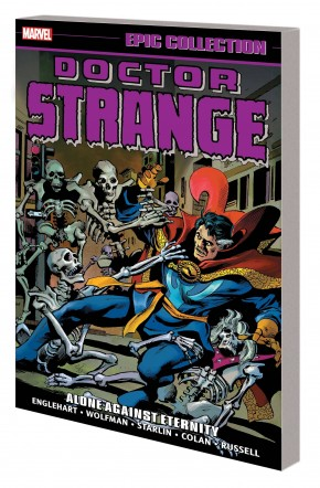 DOCTOR STRANGE EPIC COLLECTION ALONE AGAINST ETERNITY GRAPHIC NOVEL