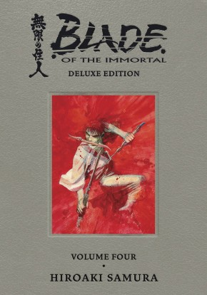 BLADE OF THE IMMORTAL DELUXE EDITION VOLUME 4 HARDCOVER