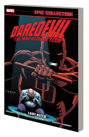 DAREDEVIL EPIC COLLECTION LAST RITES GRAPHIC NOVEL