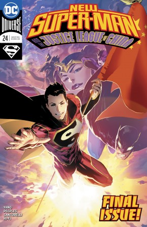NEW SUPER MAN AND THE JUSTICE LEAGUE OF CHINA #24