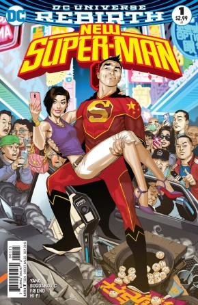 NEW SUPER-MAN #1 VARIANT EDITION