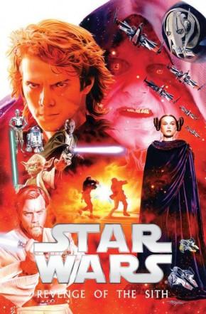 STAR WARS EPISODE III REVENGE OF THE SITH HARDCOVER