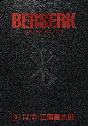 BERSERK DELUXE EDITION VOLUME 8 HARDCOVER