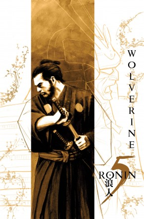 5 RONIN GRAPHIC NOVEL