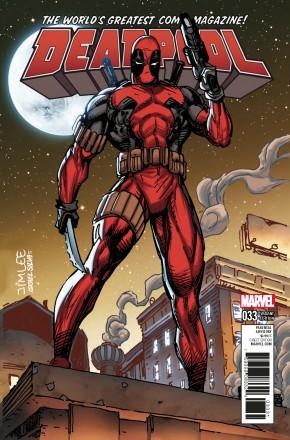 DEADPOOL #33 (2015 SERIES) X-MEN CARD VARIANT COVER