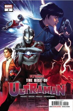 RISE OF ULTRAMAN #2