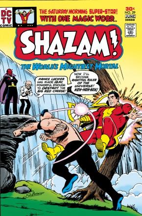 SHAZAM THE WORLDS MIGHTIEST MORTAL VOLUME 2 HARDCOVER