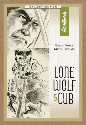 LONE WOLF AND CUB GALLERY EDITION HARDCOVER